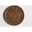 Piece de monnaie Japon 2 sen - Meiji