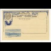 Entier Postal Exposition Industrielle Zurich 1894