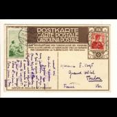 Timbre Suisse Pro Juventute n°II 1912 sur Carte Postale Oblitéré
