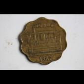 Jeton 10 centimes Tramways  Genève - Veyrier 1887