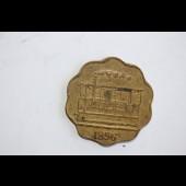 Jeton 10 centimes Tramways  Genève - Veyrier 1896