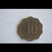 Jeton 10 centimes Cie des Tramways  Geneve - Veyrier 1900